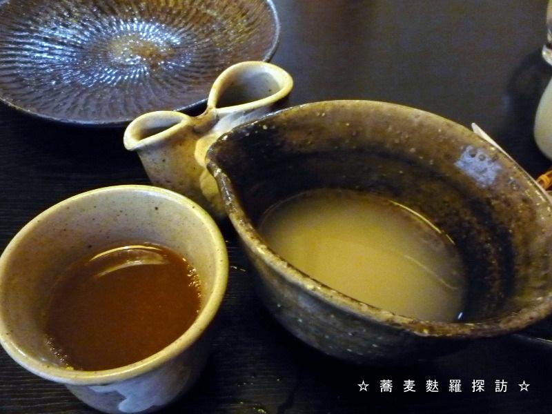 1.そば 法師人 (そば湯)
