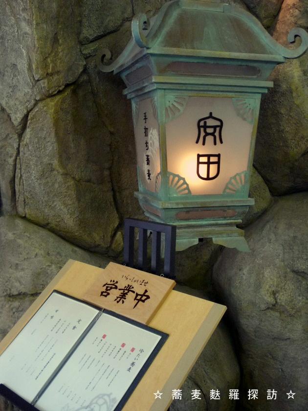 1.安田 840×630 (行灯)
