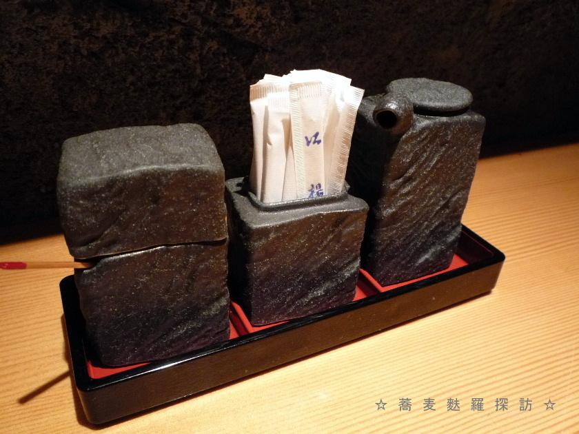 1.安田 840×630 (ここにも石!?)