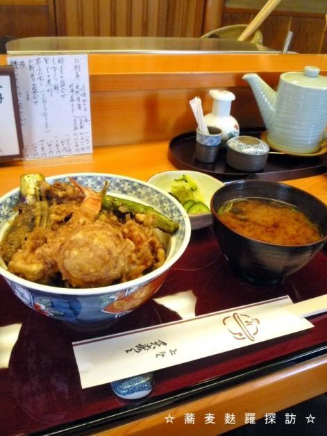 4.てん婦羅 天寿ヾ (特上天丼)