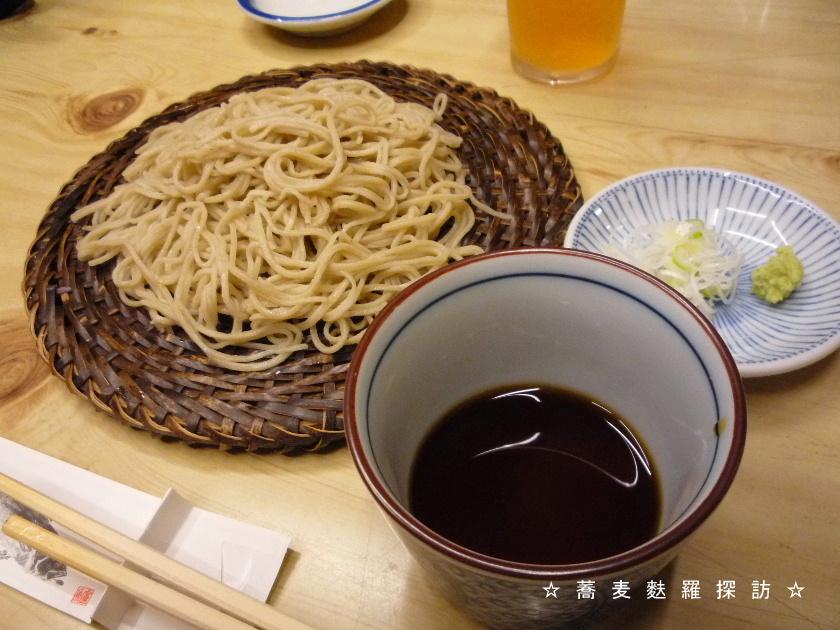 4. 流山 更科 すず季 (今昔・生粉)
