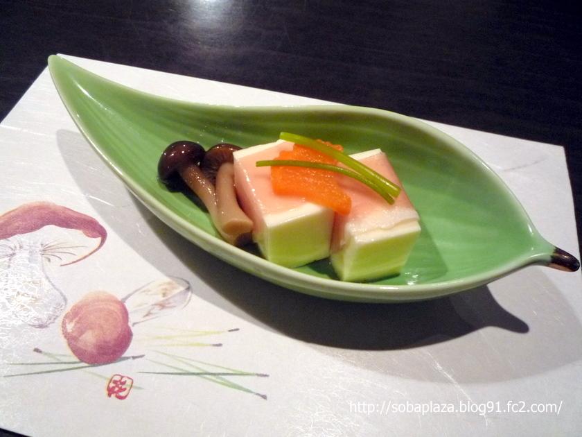 24.手打ち蕎麦 銀杏 (お通し)