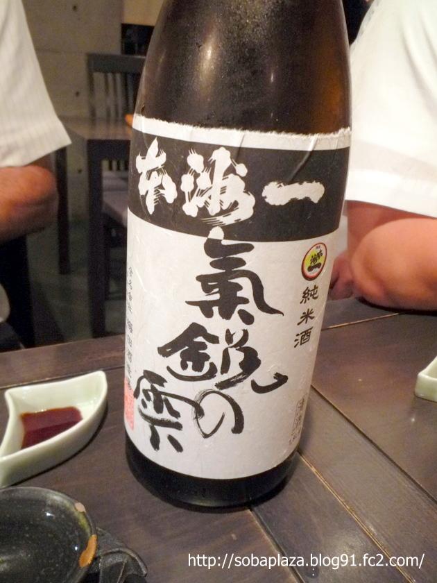 24.手打ち蕎麦 銀杏 (気鋭の雫・純米)