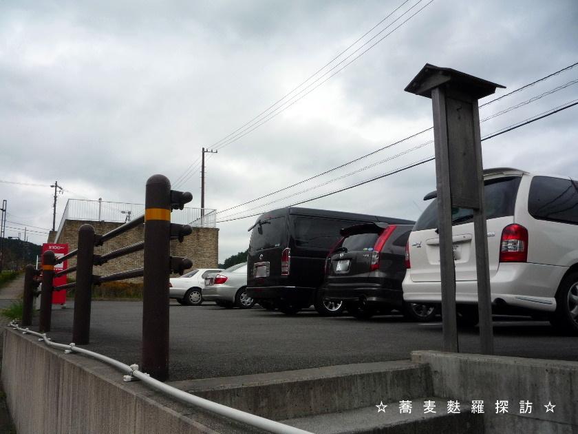 3.島田市 蕎ノ字 (駐車場)
