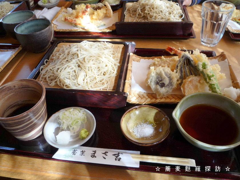 3.掛川市 蕎菜 まさ吉 (天せいろ)