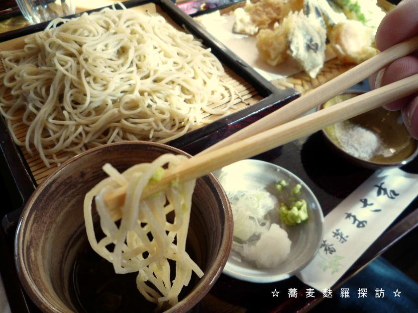 3.掛川市 蕎菜 まさ吉 (せいろ4)