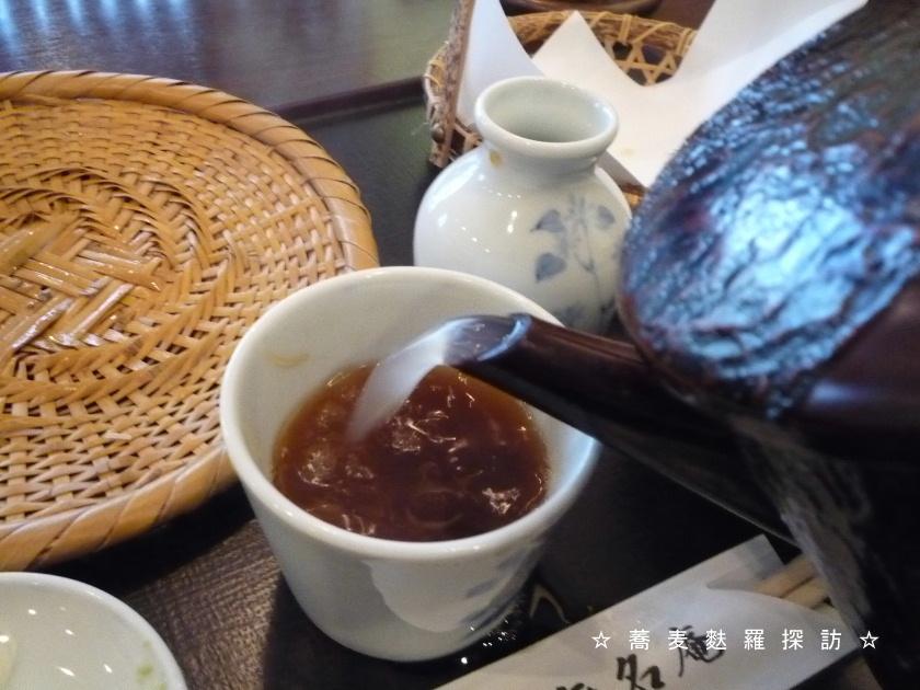 1.流山 無名庵 (そば湯)
