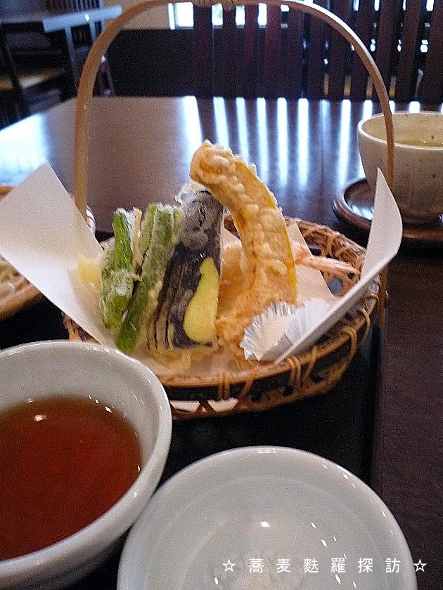 1.流山 無名庵 (天ぷら)