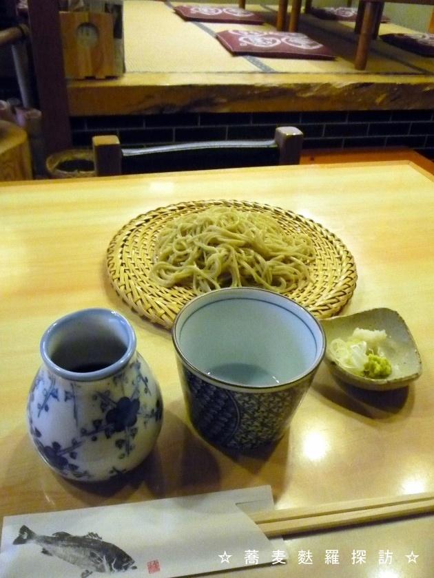 5.流山 すず季 (せいろ・十割)