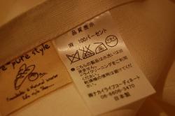 リネンのカーテン-01