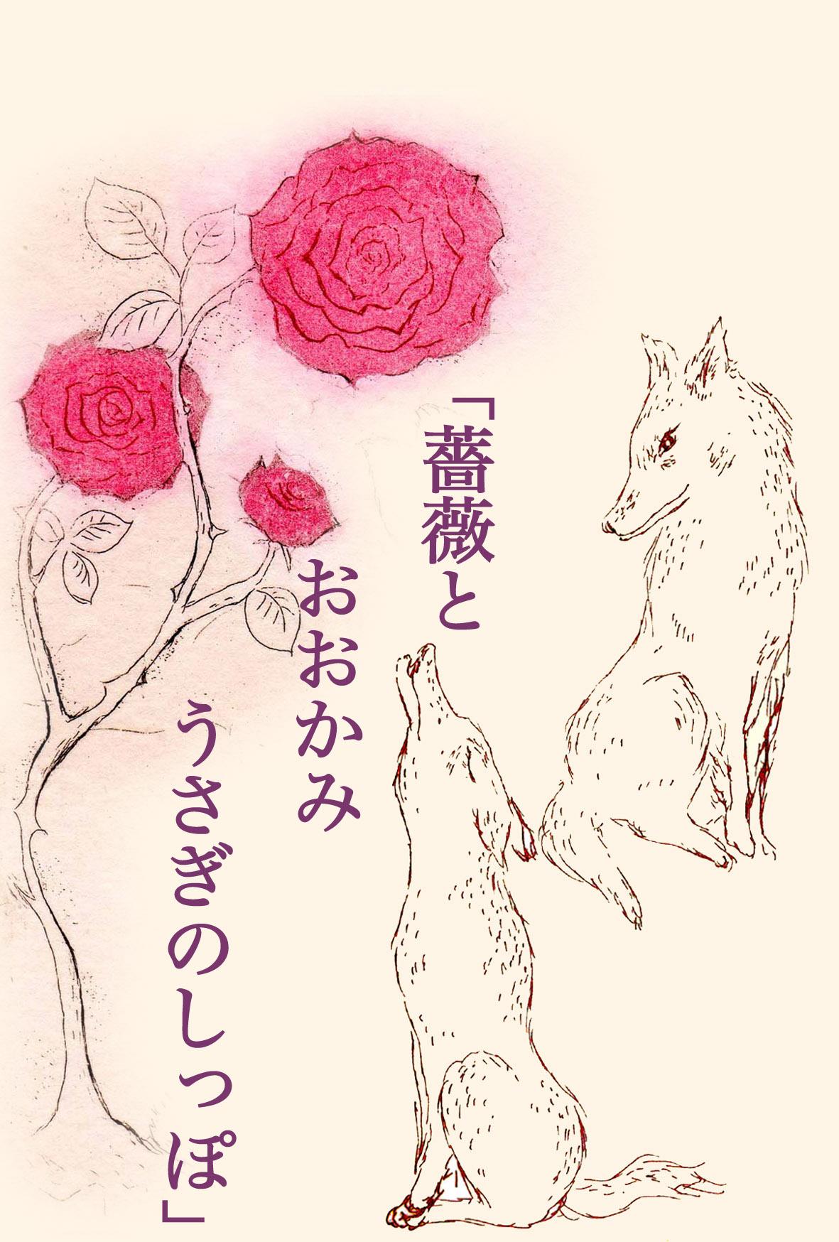 rose.wolf表