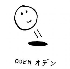 ODEN+logo_convert_20130203151602.jpg