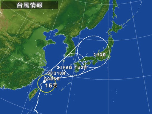 250831台風