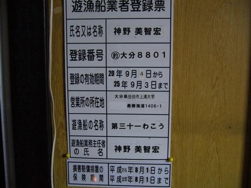 P1020149.jpg