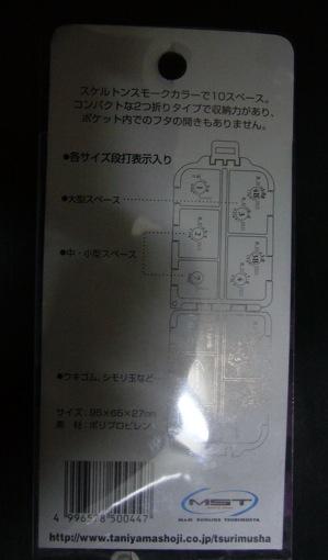 P1020245.jpg