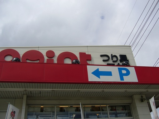 P1030292.jpg
