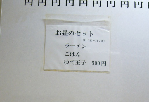 P1030370.jpg