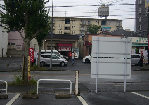 P1030601.jpg