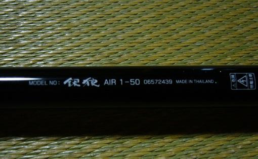 P1040040.jpg
