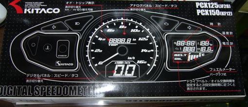 P1040150.jpg