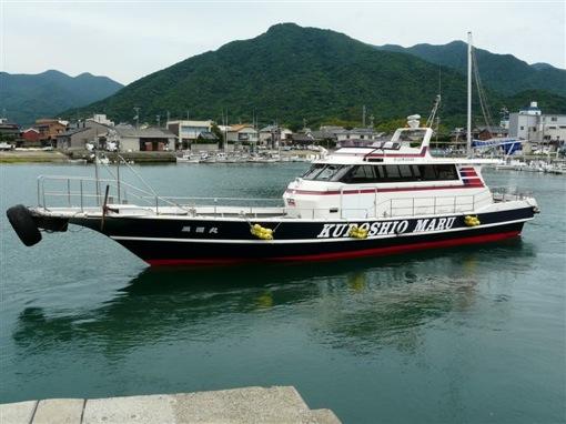 kuroshiomaru03.jpg
