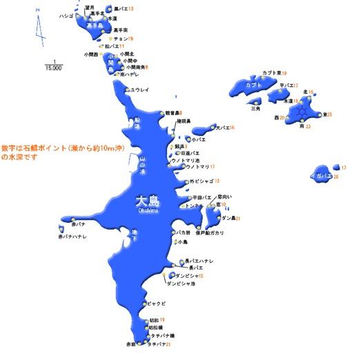 turumioshima.jpg