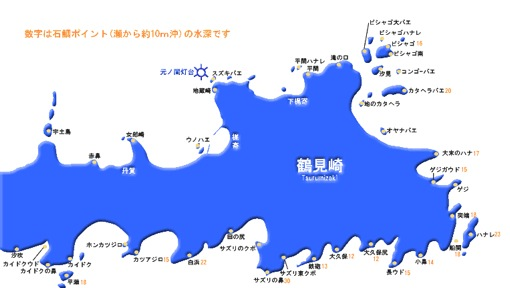 turumizaki.jpg