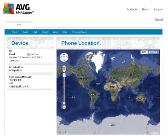 AVGF022_convert_20120108115112.png