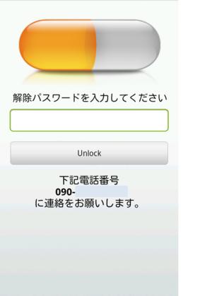 AVGF029_convert_20120108120356.png