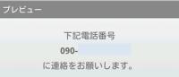 AVGF030_convert_20120108120427.png