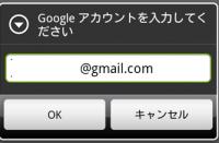AVGF031_convert_20120108130701.png