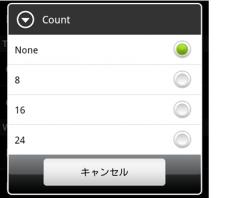 STIC007_convert_20120129081659.png