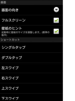 STIC012_convert_20120129154527.png