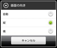 STIC013_convert_20120129154558.png