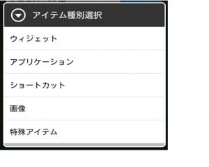 WGB002_convert_20120204180902.png