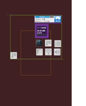 WGB005_convert_20120204181031.png