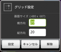 WGB007_convert_20120204181236.png