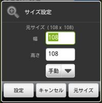 WGB010_convert_20120204181356.png
