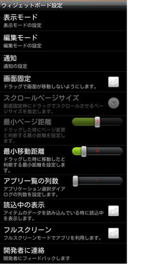 WGB013_convert_20120204181527.png
