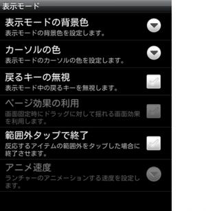 WGB014_convert_20120204181556.png