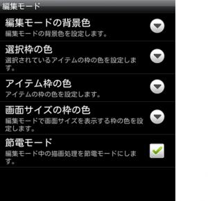 WGB016_convert_20120204181650.png
