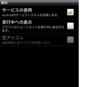 WGB018_convert_20120204181745.png