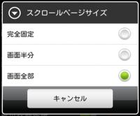 WGB021_convert_20120204190351.png