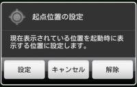 WGB022_convert_20120205072852.png