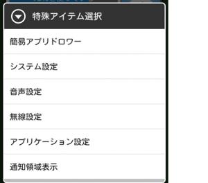 WGB023_convert_20120205072923.png