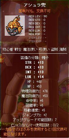 2010_04_25_001.jpg