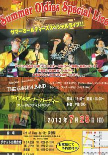 CCI20130501_00000.jpg