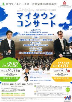 CCI20130529_00000.jpg