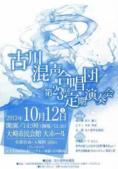 CCI20130919_00000.jpg