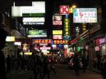 20100220-22香港 048